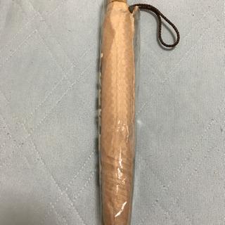 新品  折りたたみ傘  ベージュ