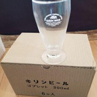 グラス&ジョッキまとめ売り