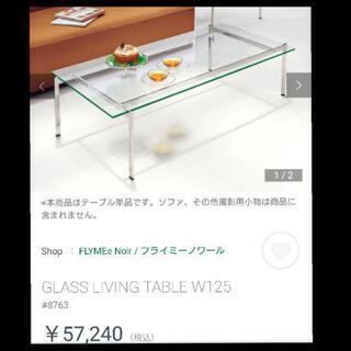 FLYMme noir  ガラステーブル