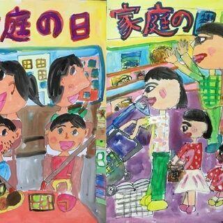 夏休みのポスター教室 2019