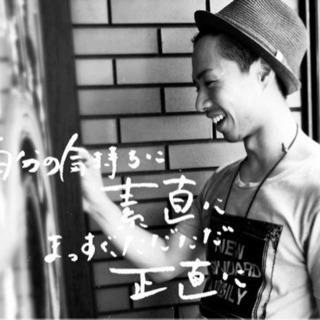 【小3の家庭教師】早稲田卒元小学校教師