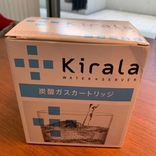 kirara 天然水 炭酸ガスカートリッジ!