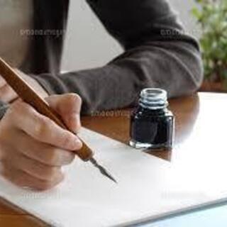 占い結果を、お手紙でお送りいたします お忙しくて、お店に来…
