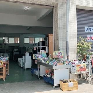 助太刀本舗 リサイクルショップ OPENしました☆‼ 中古品・状...
