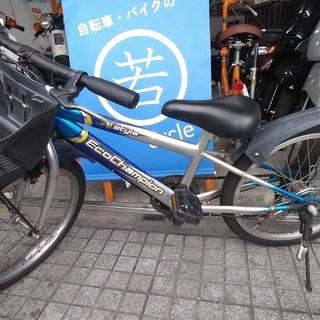 現在お取引中です 20インチ 子供自転車