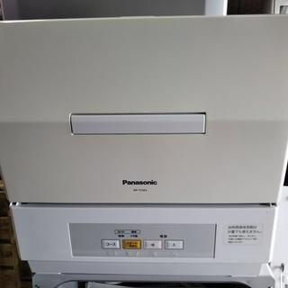 [パナソニック食洗器]NP-TCM3⁑リサイクルショップヘルプ