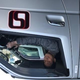 新車で業務! ドライバー大募集(10t・4t・2t・ハイエース選択可)