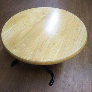 小さめ 折りたたみローテーブル