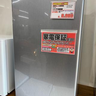 ハイアール  1ドア冷蔵庫  USED品