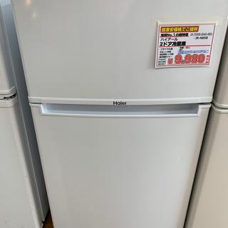 ハイアール  2ドア冷蔵庫  85L USED品  2018年製
