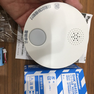 天井付け煙感知器パナソニックSHK38455