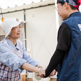 【6/18開催】想いをカタチに。災害ボランティア入門