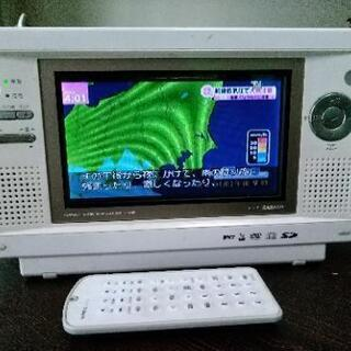 ワンセグTV付き ポータブルDVDプレイヤー
