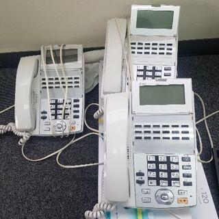 光回線用ビジネスPHONE
