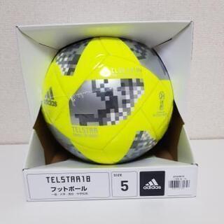 サッカーボール新品