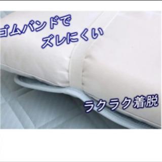 ひんやり枕パッド二枚セット