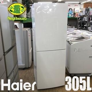 美品【 Haier 】ハイアール 305L 2ドア冷凍冷蔵庫 ...