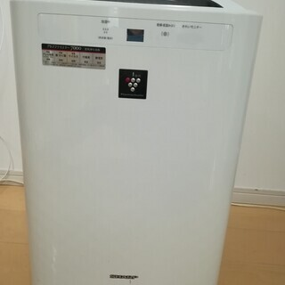 加湿空気清浄機 SHARPプラズマクラスター