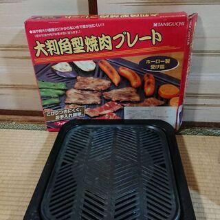 焼き肉プレート(無料)