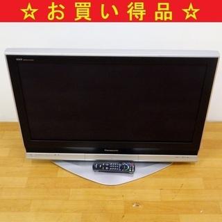 パナソニック/Panasonic ビエラ/VIERA 37型 プラ...