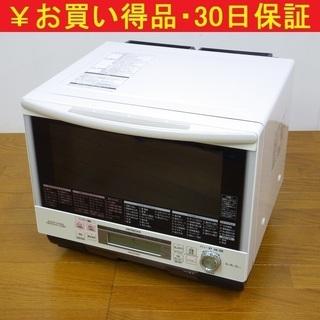 日立/HITACHI ヘルシーシェフ 2013年製 加熱水蒸気オ...