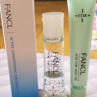 【値下げ交渉有り】ファンケル FANCL 化粧水、乳液、アクネケ...