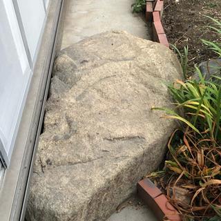 庭石 大きいです
