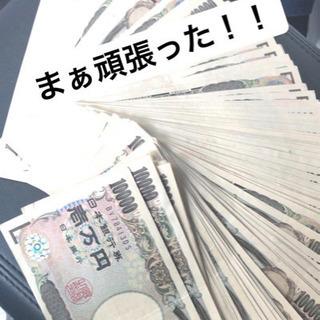 ❇月収100万可能!三重県人員拡大中!!❇家電配送
