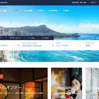 国内・海外ショッピングサイト、ホームページ、商品説明動画制作します♪