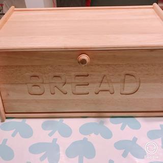未使用 ブレッドケース