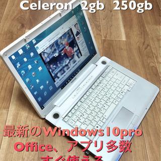 ⬛️東芝 Dynabook 15.4インチ/Celeron/2GB...