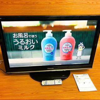 Panasonic HDD内蔵 42インチVIERA TH-P42...