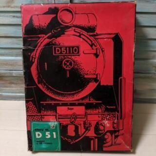 D5110 ミラープレート