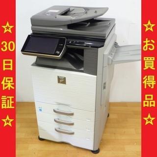シャープ/SHARP 2012年製 デジタルフルカラー複合機 コ...