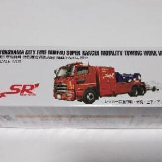 新品未使用 ロングタイプトミカ 132 横浜市消防局 機動けん引工作車