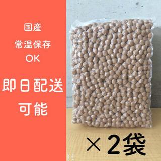 即日出荷可[国産]生タピオカ 3kg×2 非冷凍 まとめ買い 業務用