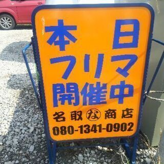 感謝します🙇⤵赤シャツの占い師🎵名取商店様フリーマーケット店舗で...