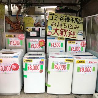家電製品の買い替えをお考えの中必見です!熊本リサイクルワンピース
