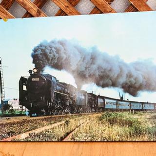 蒸気機関車1点が、500円です。