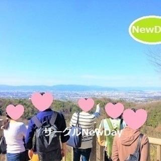 ⛰岡山のハイキングコン in 熊山!🍃 楽しい恋活&友達作…
