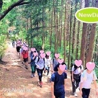 ⛰岡山のハイキングコン in 熊山!🍃 楽しい恋活&友達作りパーティーを開催中!🌺 - 赤磐市