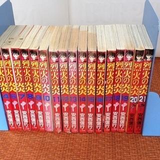 【漫画17冊で500円】漫画「烈火の炎」 コミック、17冊 マン...