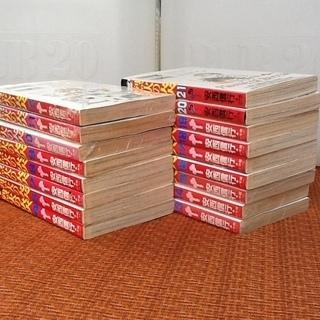 【17冊を500円で】漫画「烈火の炎」 コミック、17冊 マンガ、安西信行 小学館 配達も可 - 売ります・あげます