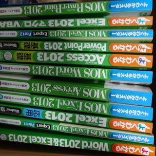 MicrosoftOfficeソフト参考書 11冊 CD付…