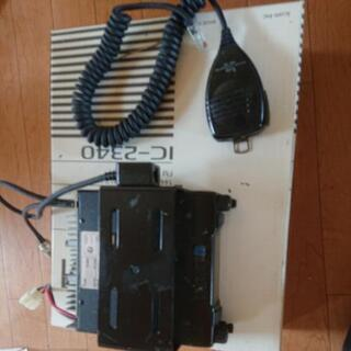 icom IC2340 ジャンク