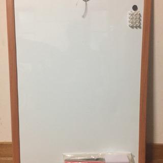 木枠ホワイトボード 未使用ペンなど付属