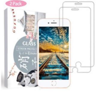 iPhone 8 / 7(4.7インチ用)ガラスフィルム二枚