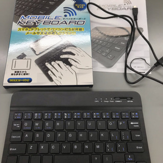 モバイルキーボード