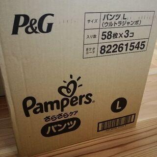 【お取引中】パンパース さらさらケア パンツ L 58枚×3個=1...