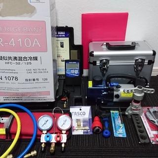 R410A エアコンガスチャージ ガス充填セット レンタル品 ¥5500